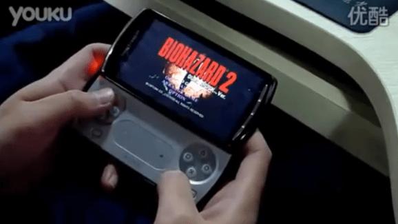 Le Playstation Phone pourra jouer à des jeux PS1
