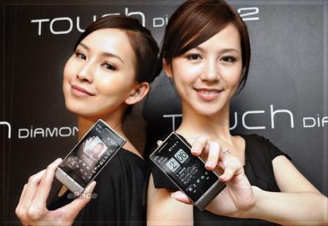 HTC pourrait ouvrir des magasins, comme le fait Apple
