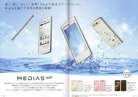 NEC Media N-06C, un mobile résistant à l'eau d'une épaisseur de 7.9 mm, sous Android