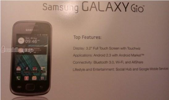 Le Samsung Galaxy Gio va arriver chez Bell en août