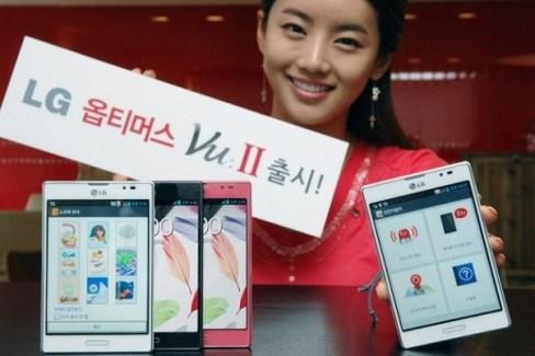 LG Optimus Vu 2 désormais officiel