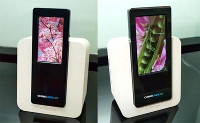 Chimei Innolux dévoile un écran de 5 pouces FullHD
