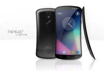 Galaxy Nexus 2 : Cortex-A15 de 1,7 GHz ?