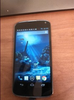 LG Nexus, la copie (presque) conforme du Galaxy Nexus ?