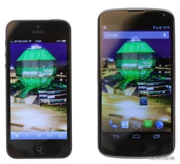 Réapparition d'un prototype plus abouti du LG Nexus 4