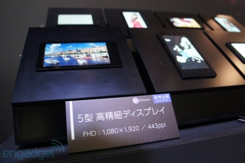 Sharp, sur les traces d'un écran de 5 pouces Full HD