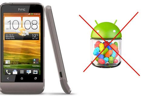 Les smartphones HTC ne recevront Jelly Bean que s'ils ont plus de 512 Mo de RAM