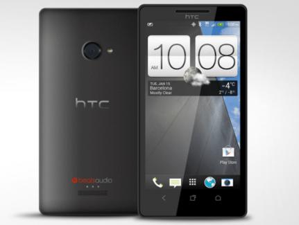 Et voici... le HTC M7
