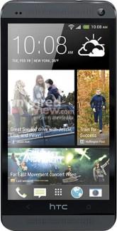 HTC «One» ou «M7″ : une déclinaison en noir ?