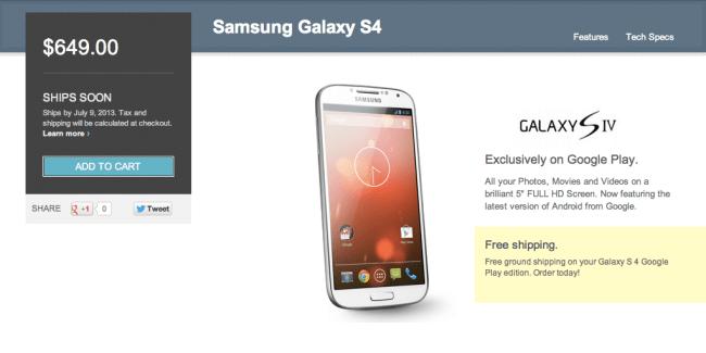 Google Play Edition : les MàJ des HTC One et Samsung Galaxy S4 ne seront pas gérées par Google