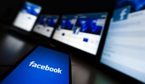 Facebook compte toujours plus d'utilisateurs mobiles
