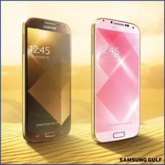 Samsung annonce un Galaxy S4 Gold Edition, l'effet iPhone 5S ?