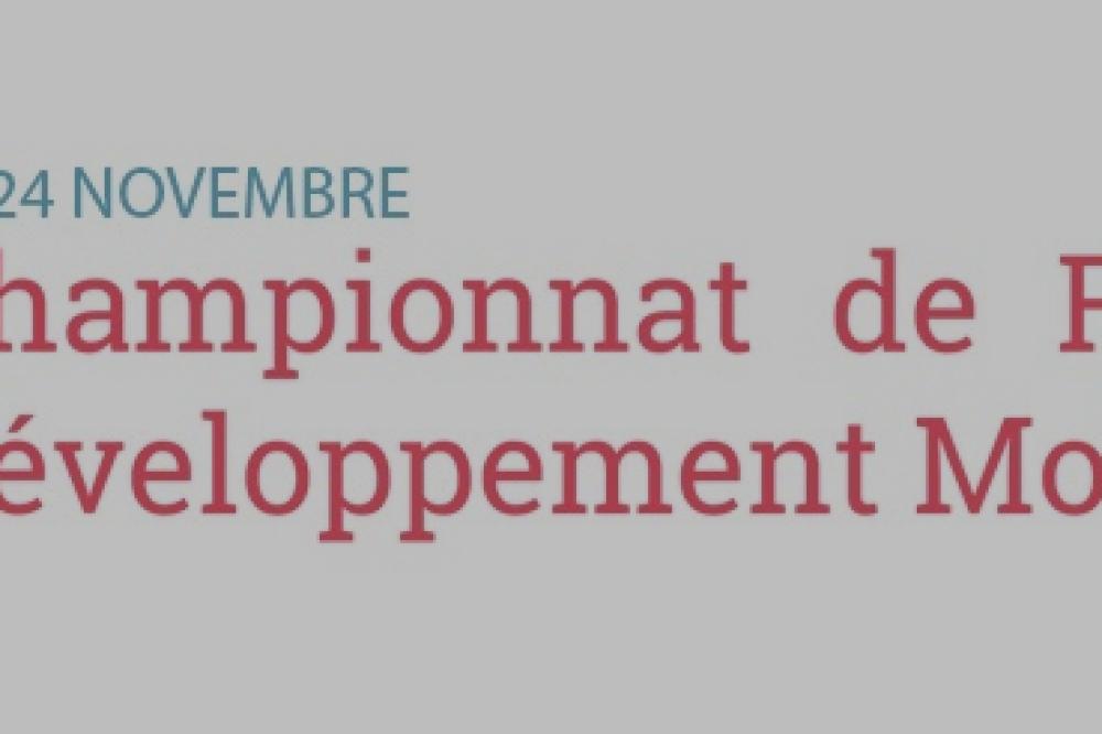 Participez au Championnat de France de Développement Mobile ! #cdmfr