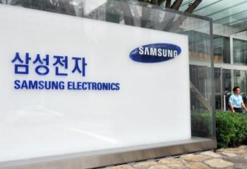 Samsung : 14 milliards de dollars en publicité et marketing en 2013