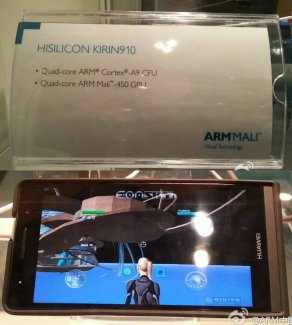 Le Huawei Ascend P6S fuite en photo chez ARM