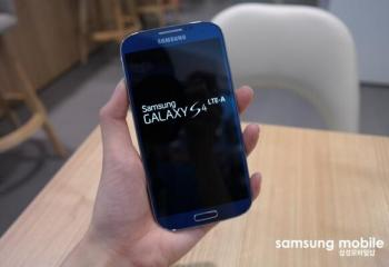 Le Samsung Galaxy S4 Advance bientôt disponible en exclusivité chez Orange et Sosh ?