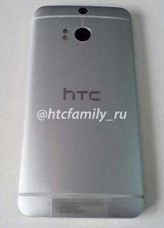 Images en fuite du HTC M8 : mais à quoi sert ce deuxième capteur dorsal ?