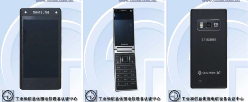 Samsung G9098 : un autre smartphone Android à clapet pour la Chine