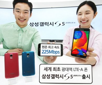 Samsung Galaxy S5 LTE-A : pas de QHD ni de Snapdragon 805 pour l'Europe