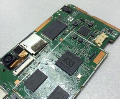 Allwinner A33 : un SoC quad-core à 4 dollars pour des tablettes à 30 dollars