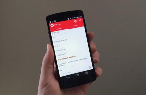 FireChat permet maintenant d'envoyer des messages privés sans connexion