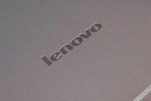 Pour contrer Xiaomi, Lenovo prépare une nouvelle marque mobile