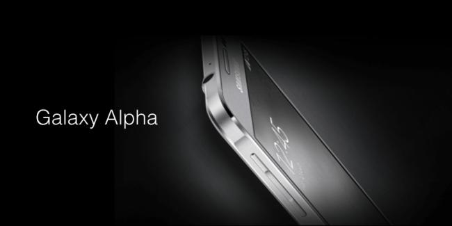 Achetez le Galaxy Alpha pour 387 euros seulement