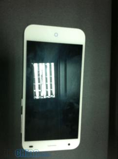 Le ZTE Blade S6 en fuite a des faux airs d'iPhone 6 Plus