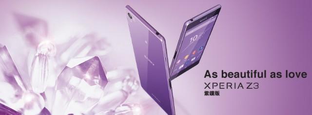 Le Sony Xperia Z3 se décline finalement en violet