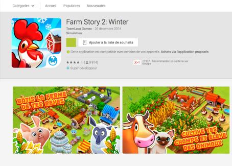 Le Play Store est fâché avec le téléchargement d'applications gratuites