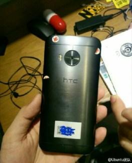 De nouvelles photos du HTC One M9 Plus s'invitent en ligne