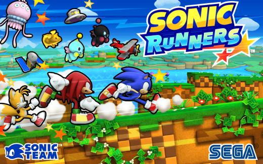 Sonic Runners est un runner très sympathique (quand il se lance)
