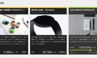 Sony lance la plateforme de crowdfunding First Flight