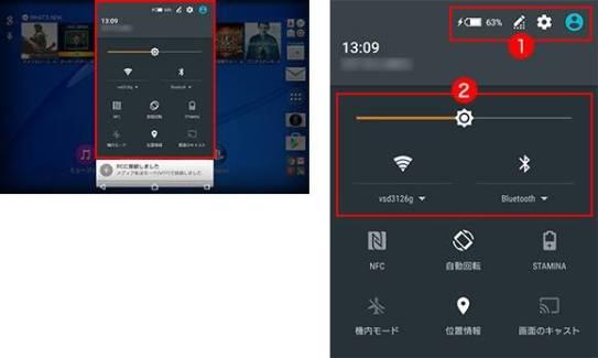Android 5.1.1 : au tour des Xperia Z2 et Z3