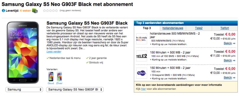 Le Samsung Galaxy S5 Neo encore aperçu chez un revendeur en ligne