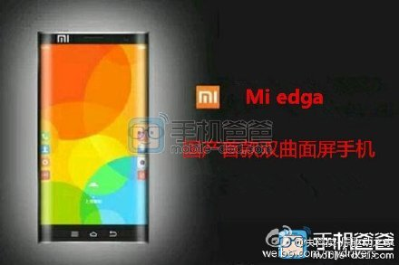 Xiaomi Mi Edge, un possible concurrent pour le Samsung Galaxy S6 edge ?