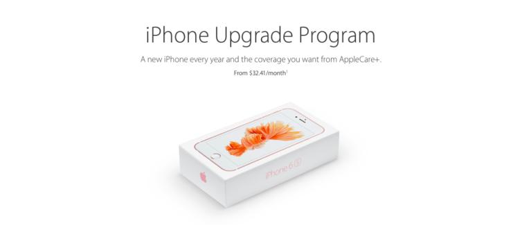 iPhone Upgrade Program : l'argent ou la vie