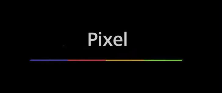 Pixel C : la prochaine tablette de 10,2 pouces sous Tegra X1 de Google ?