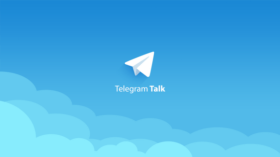 Telegram se met à jour et lance ses
