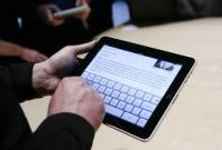 Un informaticien plaide coupable pour le piratage de 120 000 iPad