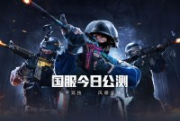 Counter-Strike: Global Offensive s'attaque à la Chine et punira sévèrement les tricheurs