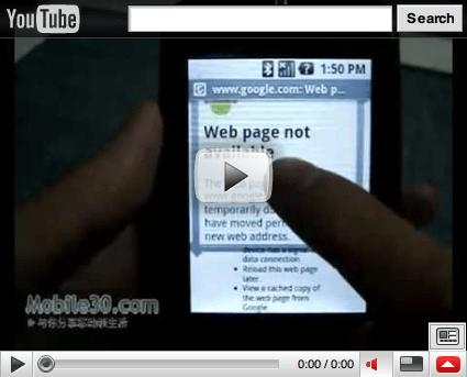 Vidéo du QiGi i6 fonctionnant sous Android