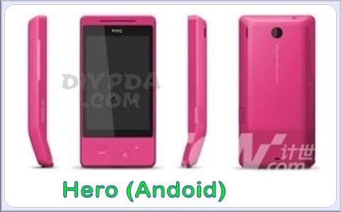 Orange va lancer le HTC Hero pour cet été !