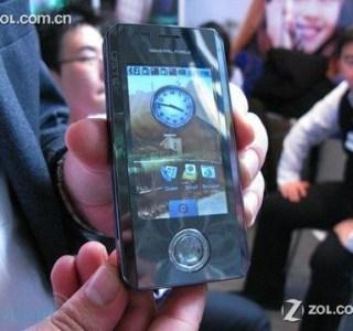General Mobile et son smartphone DSTL1 sous Android
