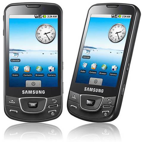 Le Samsung Galaxy disponible le 16 juillet chez Bouygues Telecom