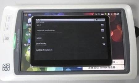 A qui appartient cette tablette sous Android ?