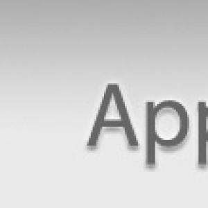 Archos lance l'AppsLib