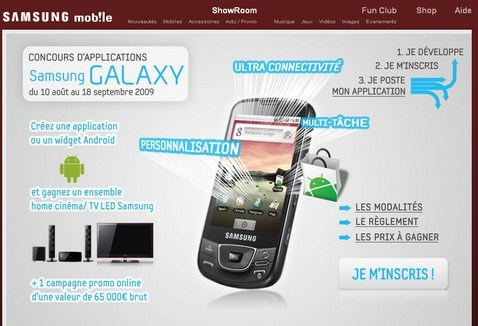 Concours de développement Samsung