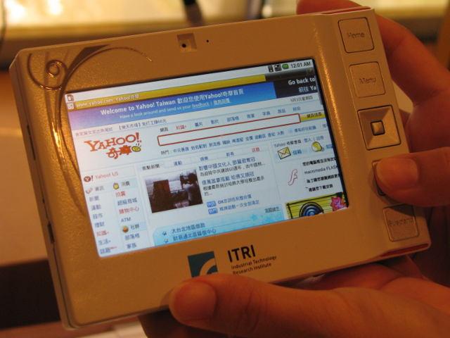 Une puce WiMax pour Android dévéloppée par L'ITRI (Industrial Technology Research Institute) de Taïwan