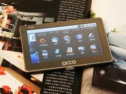 ACCO P500, le premier navigateur GPS sous Android ?